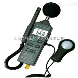 DT-8820多功能环境测试仪 噪音计、照度计、温湿度计