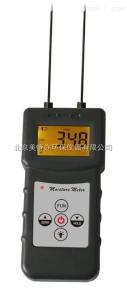 MS350土壤水分仪 水泥水分测定仪 化工水分仪
