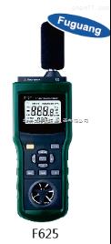 F625多功能环境测试仪 风速照度计六合一检测仪