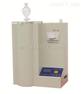 SCY-3A 啤酒饮料CO2气体测定仪