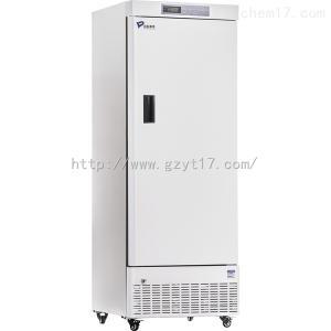 中科都菱冰箱低温保存箱 MDF-40V328E