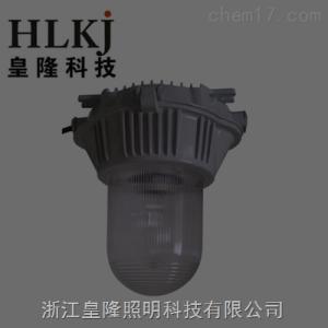 NFC9180 防眩泛光灯