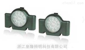 FL4810 遠程方位燈