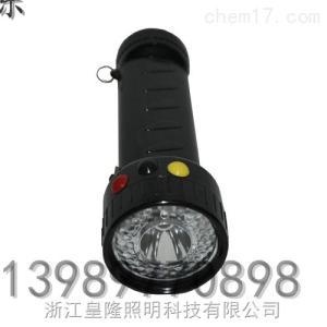 MLS4710 海洋王三色信號燈/鐵路信號燈