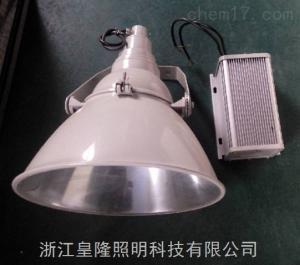 NTC9210 海洋王NTC9210(400W)防震投光灯批量优惠价