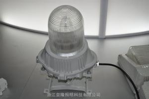 海洋王NFC9180 海洋王NFC9180防水防尘防眩泛光灯价格、现货