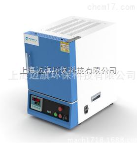 MCK系列箱式电阻炉\马弗炉