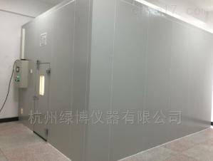 LB-QHS 人工气候室