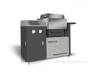 TNKRY-01C全自动熔样机