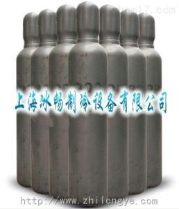 R23高纯制冷剂 冷媒 超低温试验箱设备制冷剂 30KG