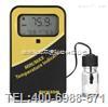 MM120 醫藥冰箱報警溫度計