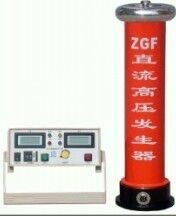 ZGF-系列直流高压发生器