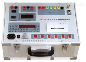高压开关机械特性测试仪