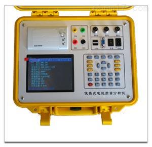 电能质量分析仪 台式