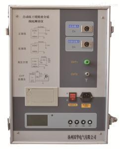 电缆附件耐压试验仪器