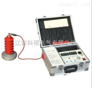 ZGF 型直流高压发生器