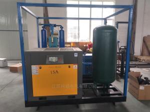KS-GZJ 干燥空气发生器厂家