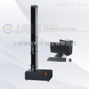 硫化橡胶抗拉强度试验机上海生产商