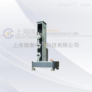紙張抗拉強度測試機,10N-500N紙張抗拉強度試驗機價格