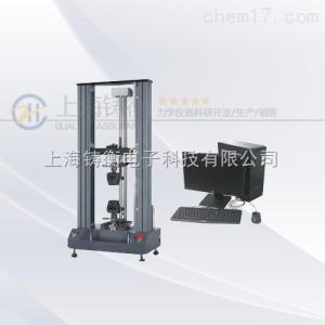 橡胶抗拉强度测试仪,2KN橡胶拉力强度检测仪