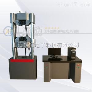 300KN铸铁拉力机/30T铸铁电子拉力试验机