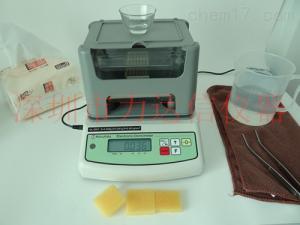 深圳海綿密度計MH-300A 海綿專用密度計