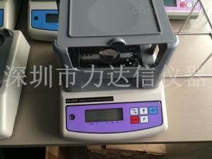 高精度粉末冶金结构件密度测量仪、力达信牌LDX-120P