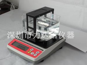 臺灣GP-120G化工溶液溶液密度計 液體密度計