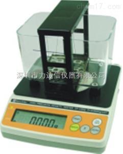 测量粉末冶金含油轴承密度测量仪MH-300Q