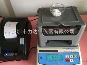 MH-300A 塑胶片密度计、塑胶块密度测量仪MH-300A