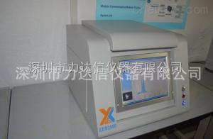EDS7700T测量贵金属光谱仪器、黄铂金纯度检测仪