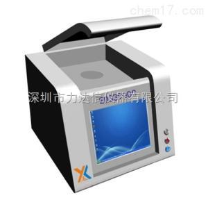 测量黄金含依光谱仪器、力达信EDS3900C