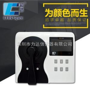彩谱CS-800台式分光测色仪 五金塑料块配色色差仪