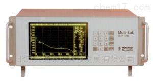多功能热分析仪