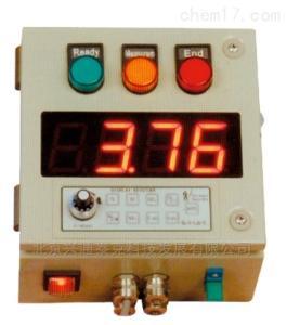 HEN636热分析仪