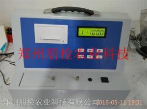 PJ-FGN 介休熱銷氧化煤有機肥原料腐植酸含量測定儀器報價