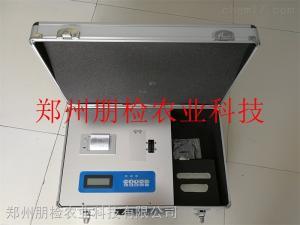 PJ-FBZ 复合肥料氯含量高低检测仪器(化验设备)