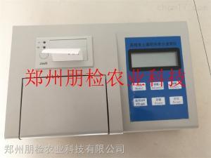 PJ-FGN 山西熱銷風化煤有機肥原料腐植酸含量檢測儀器