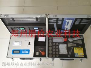 PJ-ZWY-II 番茄葉片鎂鉀元素含量檢測儀器廠家直銷