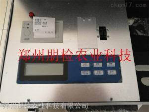 PJ-FGN 水溶性磷酸一铵总养分重金属质量分数检验设备