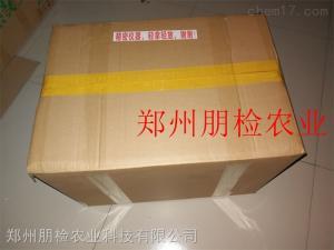 PJ-GP01 阿克蘇棉花種植指導施肥測土配方儀器價格