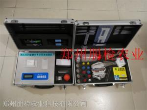 PJ-FSY 灰褐色腐殖酸肥粉剂养分含量(氮磷钾)检测分析仪器