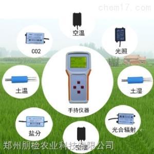 PJ-SQ8 手持農業氣象檢測儀