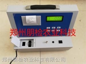 第三代功能型 化肥厂化验仪器