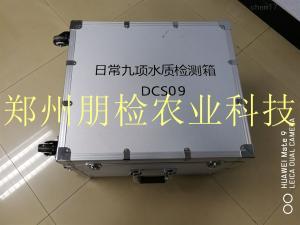 便携式日检9项水质化验设备