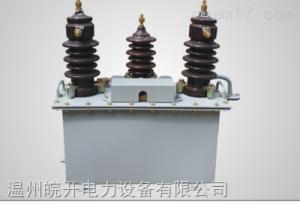 JLS10 10KV油浸式计量箱
