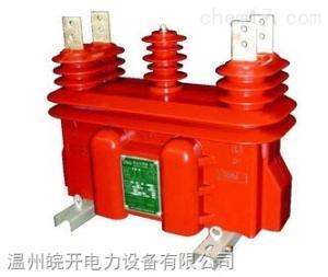 JLSZV-10 整体浇筑式计量箱