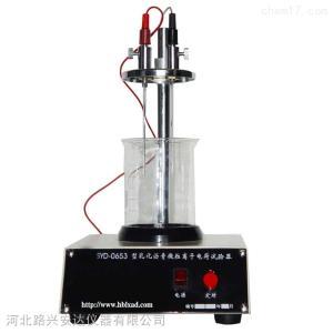 SYD-0653型 沥青仪器厂家乳化沥青微粒子电荷试验仪价格低