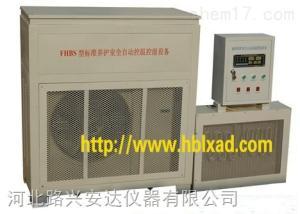 FHBS系列 混凝土仪器厂家标准养护室全自动控温控湿设备价格低