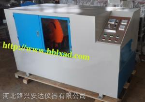 DQ-4型 岩石仪器厂家全自动岩石锯石机价格低
